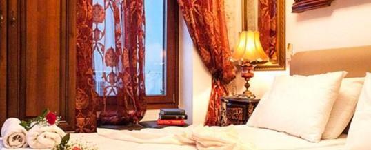 ΑΡΧΟΝΤΙΚΟ ΤΣΟΠΕΛΑ Παραδοσιακός ξενώνας στην Σκιάθο